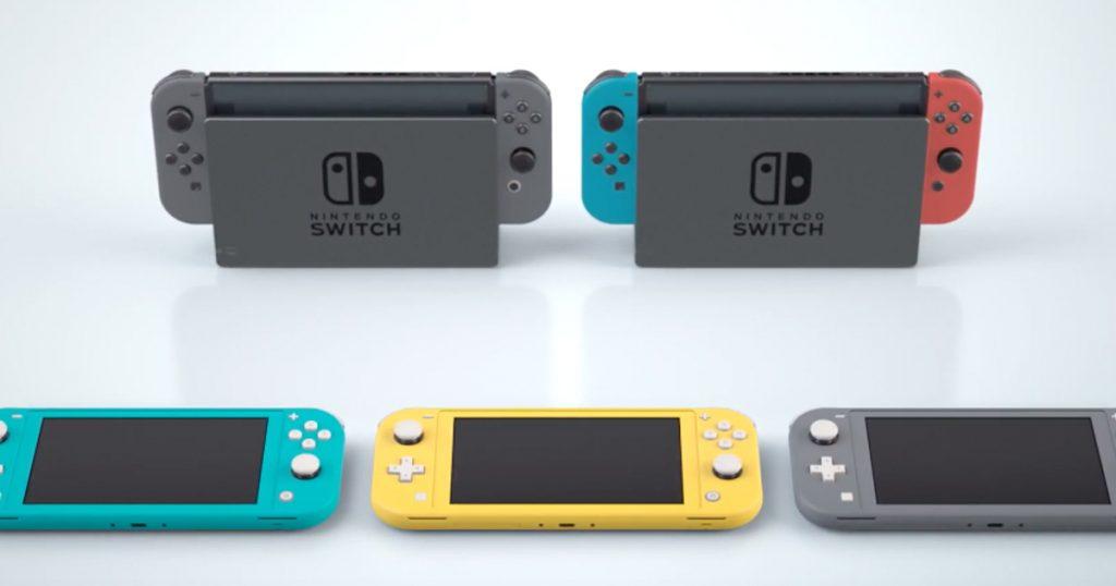 Zockerpuls - Nintendo Switch Lite enthüllt - Ein reiner Handheld ohne TV-Docking